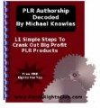 Plr Authorship Decoded MRR Ebook