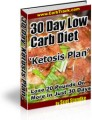 30 Day Low Carb Diet Ketosis Plan Resale Rights Ebook