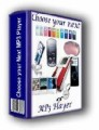 Choose Your Next Mp3 Player Give Away Rights Ebook