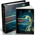 Crafts Plr Ebook