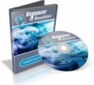 KompoZer 4 Newbies Video Series Resale Rights Video