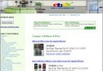 EBay Cashflow Site Mrr Script