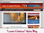 Learn Chinese Blog Personal Use Template With Video